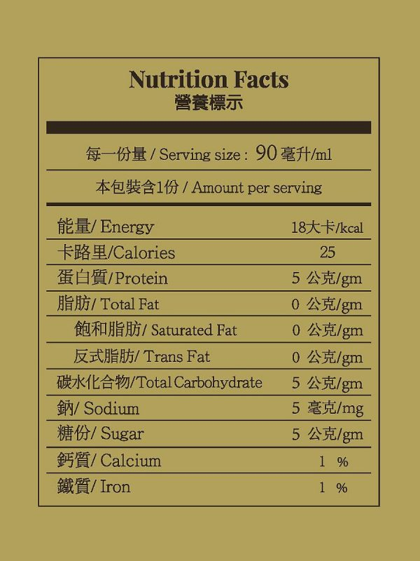 Xin Premium Bird's Nest Semi-concentrated Instant Drink nutrition facts